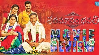 Shatamanam Bhavati Movie Review || Sharwanand || Anuapama Parameswaran - IGTELUGU