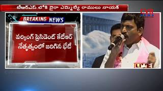 TRS State Executive Meeting Ends | TRS Working President KTR | Somajiguda Press Club | CVR NEWS - CVRNEWSOFFICIAL