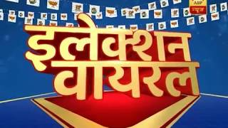 "MP BJP Leader Archna Chitnis Vows To Make Those Who Voted Against Her ""Cry"" 