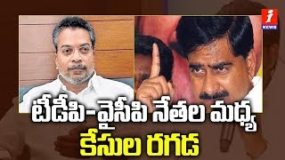 Konduru SI Alleges YCP Leader Krishna Prasad Offer Bribe To Him | TDP Vs YCP in Mylavaram | iNews - INEWS