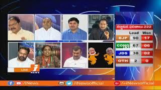 karnataka Assembly Election Results | BJP To Form Govt In Karnataka | Debate | iNews - INEWS