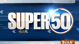 Super 50 : NonStop News | 24th April, 2018 - INDIATV