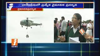Air Force Exhibition For Independence Day At Hakimpet In Hyderabad | iNews - INEWS
