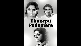 Thoorpu Padamara Telugu Full Length Movie   Narasimha Raju, Srividya, Madhavi - TELUGUONE