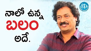 నాలో ఉన్న బలం అదే. -  Satish Vegesna || Talking Movies With iDream - IDREAMMOVIES