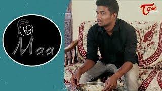 Maa   Telugu Short Film 2017   By Nagaraju - YOUTUBE