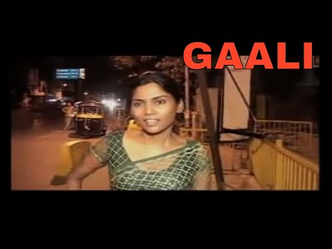 GAALI - REALITY OF LIFE (18+ Only)