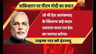 Enough of fights amid India-Pak, let us fight against poverty, says PM Modi - ABPNEWSTV