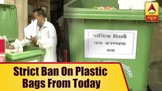 Watch top news of the day in ten minutes - ABPNEWSTV