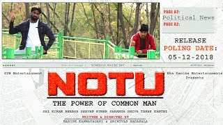 NOTU | The Power of Common Man | Telugu Short Film 2018 | Directed By Harish Kannayagari - YOUTUBE