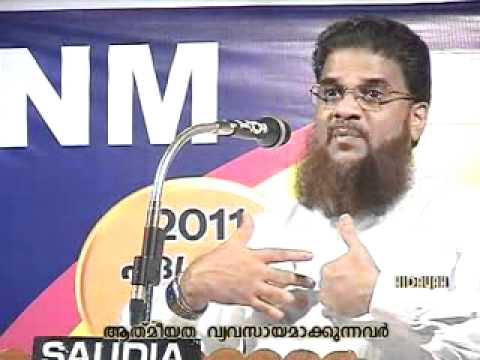 "Aathmiyatha-Vyavasaayam...""part-01 Hussain salafi speech 2011 muslim kerala"