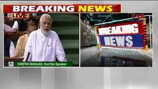 PM Narendra Modi Speech In parliament On No Confidence Motion | CVR NEWS - CVRNEWSOFFICIAL