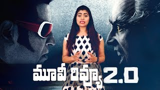 2.0 Movie Review - Indiaglitz | Rajinikanth | Akshay Kumar | Shankar | #2point0 | #2point0Review - IGTELUGU