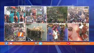Unique Type Of Ganesh Idols Mesmerize People in Shobha Yatra | Ganesh Nimarjjan 2018 | iNews - INEWS