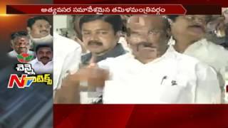 Twist in Tamil Nadu Politics: AIADMK Senior Ministers Suggestion to Combine with Panneerselvam | NTV - NTVTELUGUHD