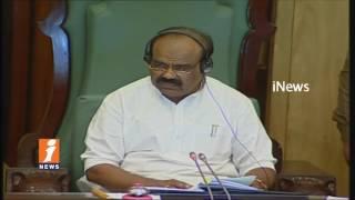 Minister Harish Rao Proposes Suspension Of 5 BJP MLAs In Telangana Assembly   iNews - INEWS