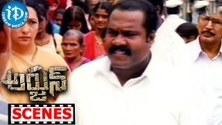 Arjun Movie Scenes - Prakash Raj trying to Kill Mahesh Babu || Shriya Saran - IDREAMMOVIES