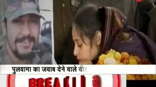 Martyr Major Vibhuti Dhoundiyal's wife salutes husband for the last time - ZEENEWS