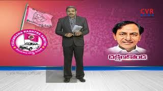 CM KCR special focus on Nalgonda Mahasabha | CVR News - CVRNEWSOFFICIAL