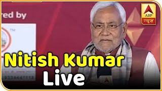 We Are Working On Statewide Campaign To Abolish Child Marriage: Nitish Kumar   ABP News - ABPNEWSTV