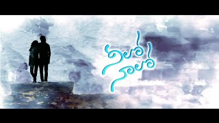 NEELO NAALO TELUGU SHORT FILM TEASER 2018 || DIRECTED BY MADHU SUDHAN || THE WIN CINEMAAS || - YOUTUBE