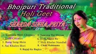 Bhojpuri Holi Traditional Geet By Sharda Sinha Full Audio Songs Juke Box I Holi Geet - TSERIESBHAKTI