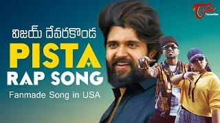 Vijay Devarakonda Pista Rap Song by VD | TeluguOne - TELUGUONE