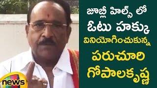 Paruchuri Gopala Krishna Cast His Vote in Jubilee Hills | #TelanganaElections2018 | Mango News - MANGONEWS