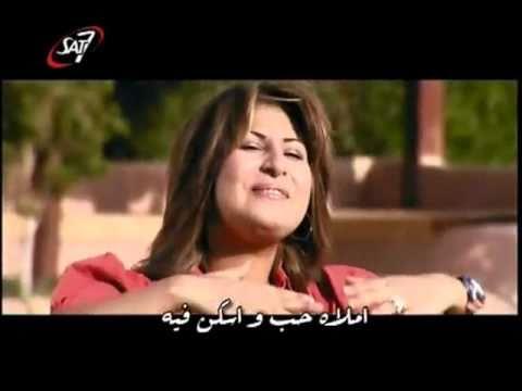 ترنيمة علم قلبي يحبك - ايريني ابو جابر
