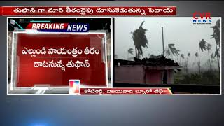 Pethai Cyclone Live Updates: 3rd Risk Warning at Nizampet Port Area's | CVR NEWS - CVRNEWSOFFICIAL