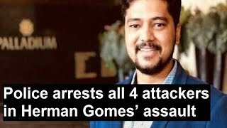 Herman Gomes Attacked: Police arrested 4 accused in the case - NEWSXLIVE
