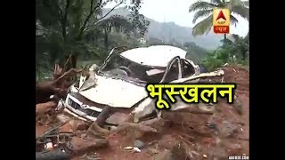 Kerala: Landslides in Munnar cause troubles for residents - ABPNEWSTV
