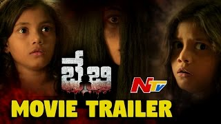 Baby Movie Trailer || RP Patnaik || NTV - NTVTELUGUHD