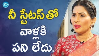 They Don't Care About Your Status - Shreedevi Chowdary ||  Talking Movies With iDream - IDREAMMOVIES