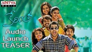 Kerintha Movie Audio Launch Teaser - Sumanth Aswin, Sri Divya - ADITYAMUSIC