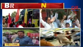 Opposition calls for Bharat Bandh LIVE  | Police Held Left Party Leaders  Dehli | CVR NEWS - CVRNEWSOFFICIAL