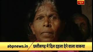 Chhattisgarh: Woman donates body of her young son to college as she could not cremate him - ABPNEWSTV