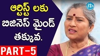 Actress Annapoorna Exclusive Interview Part #5 || Koffee With Yamuna Kishore - IDREAMMOVIES
