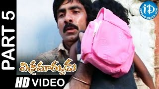 Vikramarkudu Full Movie Part 5 || Ravi Teja, Anushka || SS Rajamouli - IDREAMMOVIES