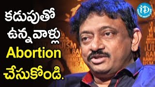 Director Ram Gopal Varma Shocking Advice On Children | Ramuism 2nd Dose - IDREAMMOVIES