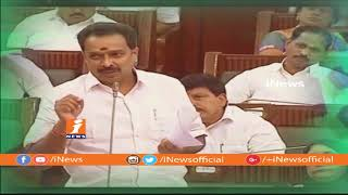 ADR Reports Reveals Average Income Of MLAs  | Karnataka MLAs First Place In India | iNews - INEWS