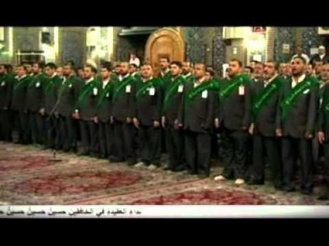 Salute to Imam Husayn - Shrine of Imam Husayn (a.s) - By The Khaadims.