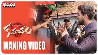 Kavacham Making Video || Bellamkonda Sai Sreenivas, Kajal, Mehreen || Sreenivas Mamilla || Thaman - ADITYAMUSIC