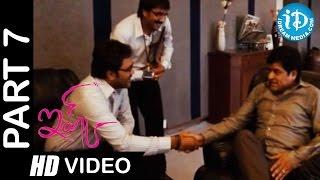 Ishq Telugu Movie Part 7 | Nithin, Nithya Menon | Anup Rubens - IDREAMMOVIES