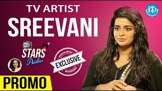 TV Artist Sreevani Exclusive Interview - Promo || Soap Stars With Anitha - IDREAMMOVIES