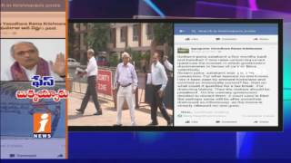 Brahmana Community Chairman Dronamraju Ravikumar Response On IYR Krishna Rao Comments | iNews - INEWS