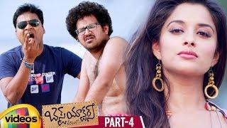 Best Actors Telugu Full Movie HD | Nandu | Madhunandan | Abhishek Maharshi | Part 4 | Mango Videos - MANGOVIDEOS