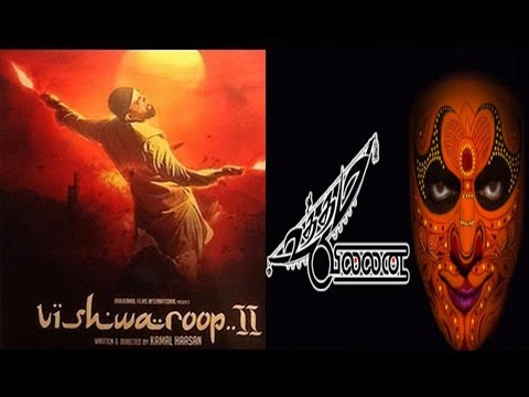 When Vishwaroopam 2 Movie will Be Release  | Uttama Villain | Drishyam Tamil | Kamal Hassan Hot News