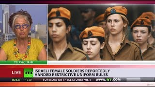 Modesty rules: Female IDF soldiers reportedly handed uniform restrictions - RUSSIATODAY