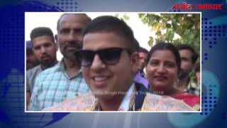 video : होशियारपुर : स्पेशल ओलम्पिक में गोल्ड मैडल जीतने पर जसबीर का शानदार स्वागत